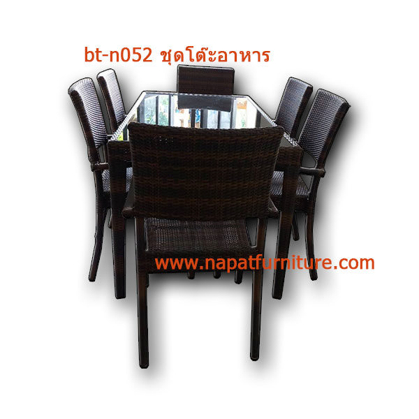 โต๊ะอาหารหวายเทียมเก้าอี้6ตัว